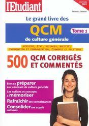 Le Grand Livre Des Qcm De Culture Generale T.1 2003 - Intérieur - Format classique