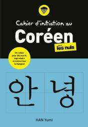 Cahier d'initiation au coréen - Couverture - Format classique