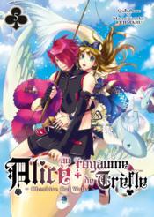 Alice au royaume de trèfle t.5 - Couverture - Format classique