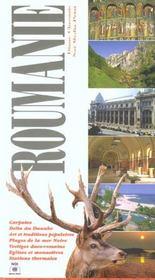 Roumanie - Intérieur - Format classique