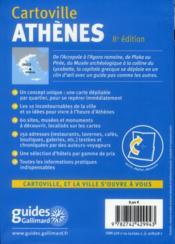 Athènes - 4ème de couverture - Format classique
