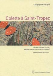 Colette à Saint-Tropez - Couverture - Format classique