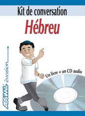 Hébreu - Intérieur - Format classique