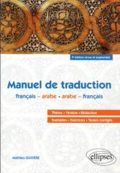 Arabe ; manuel de traduction (3e édition) - Couverture - Format classique