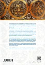 Arabe ; manuel de traduction (3e édition) - 4ème de couverture - Format classique