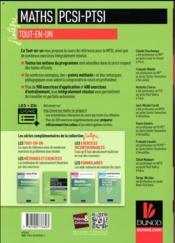 Mathématiques tout-en-un PCSI-PTSI (2e édition) - 4ème de couverture - Format classique