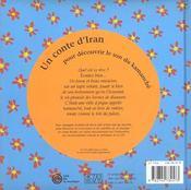 Nader le musicien du reve (+cd) - 4ème de couverture - Format classique