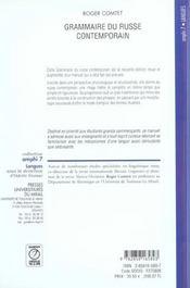 Grammaire du russe contemporain - 4ème de couverture - Format classique