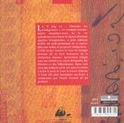 Les rouages du yi jing - 4ème de couverture - Format classique