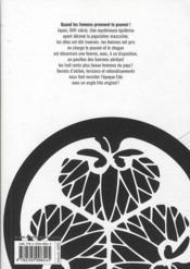 Le pavillon des hommes T.4 - 4ème de couverture - Format classique