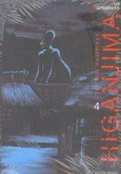 Higanjima, l'île des vampires t.4 - Intérieur - Format classique