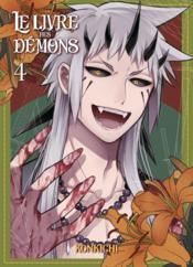 Le livre des démons T.4 - Couverture - Format classique