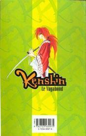 Kenshin le vagabond t.10 ; maître et disciple - 4ème de couverture - Format classique