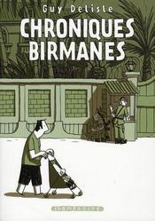 Chroniques birmanes - Intérieur - Format classique