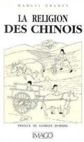 La religion des Chinois - Couverture - Format classique