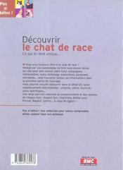 Decouvrir Le Chat De Race - 4ème de couverture - Format classique