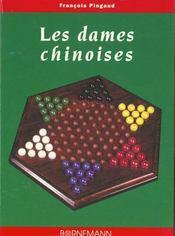 Dames Chinoises - Intérieur - Format classique