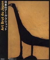 Art brut du Japon - Intérieur - Format classique