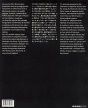 Art brut du Japon - 4ème de couverture - Format classique