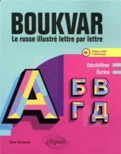 Boukvar ; le russe illustré lettre par lettre - Couverture - Format classique
