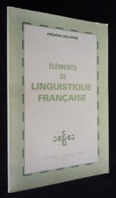 Le Vers Francais 5e Edit - Couverture - Format classique