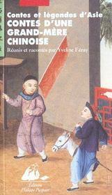 Contes d'une grand-mère chinoise - Intérieur - Format classique