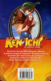 Ken-Ichi t.27 - 4ème de couverture - Format classique