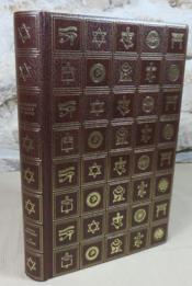 Le judaisme. - Couverture - Format classique