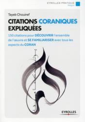 Citations coraniques expliquées - Couverture - Format classique