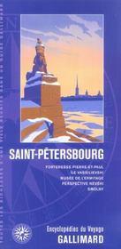 Saint-Petersbourg - Intérieur - Format classique