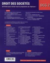 Dcg2 droit des sociétés, fiches de cours et exercices corrigées - 4ème de couverture - Format classique