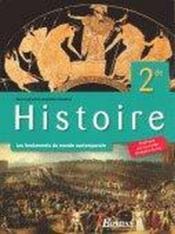 Histoire 2de manuel 2005 (édition 2005) - Couverture - Format classique
