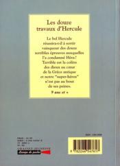 Les douze travaux d'hercule - 4ème de couverture - Format classique