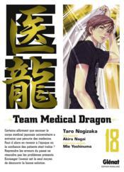 Team medical dragon t.18 - Couverture - Format classique