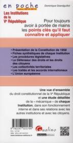 Les institutions de la V République (4e édition) - 4ème de couverture - Format classique