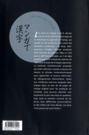 Les kanji en manga t.3 - 4ème de couverture - Format classique