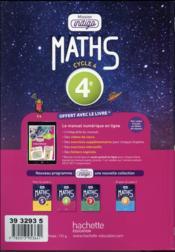 Mathématiques ; cycle 4 / 4ème ; livre de l'élève (édition 2016) - 4ème de couverture - Format classique