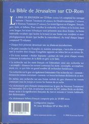 La Bible de Jérusalem - 4ème de couverture - Format classique