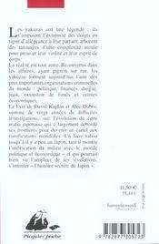 Yakuza la mafia japonaise - 4ème de couverture - Format classique
