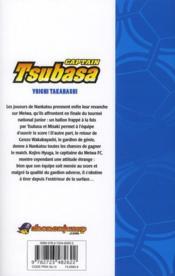 Captain Tsubasa T.10 - 4ème de couverture - Format classique