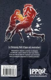 Ippo - saison 3 ; la défense suprême T.3 - 4ème de couverture - Format classique