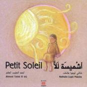 Petit Soleil - Couverture - Format classique
