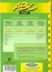 Abc Du Bac T.150 ; Sciences De La Vie Et De La Terre ; 1ère S ; Cours, Méthodes, Exerices Corrigés - Couverture - Format classique