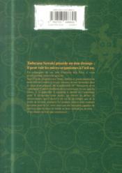 Moyasimon t.1 - 4ème de couverture - Format classique