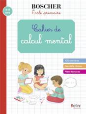 Cahier de calcul mental - Couverture - Format classique