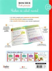 Cahier de calcul mental - 4ème de couverture - Format classique