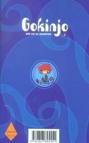 Gokinjo, une vie de quartier t.2 - 4ème de couverture - Format classique