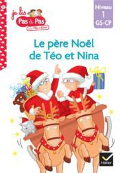 Le Père Noël de Téo et Nina - Couverture - Format classique