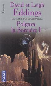 Polgara la sorciere t.1 ; le temps des souffrances - Intérieur - Format classique
