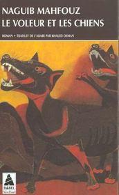 Le voleur et les chiens - Intérieur - Format classique